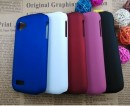 MS Standart Plastic Case Fly IQ442 Miracle Blue Violet