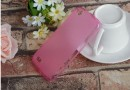 MS Standart Silicon Case Fly IQ4410 Quad Phoenix Pink