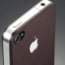 Фото 3 - SGP Skin Guard Leather Brown Set Package for iPhone 4/4S