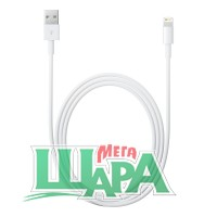 Фото 1 - Apple Lightning to USB Cable (MD818ZM/A)