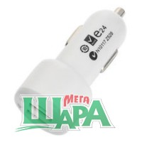 Фото 1 - Акция! Universal car cigarette powered dual usb adapter/charger White (2100 mAh)